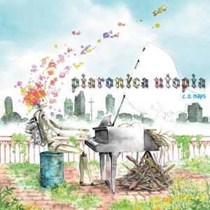 piaronica utopia -ピアロニカ・ユートピア-