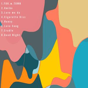 halu 1st Album 『FUK.m.TOWN』