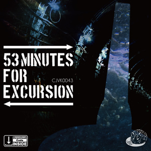 [DL]53 minutes for excursion