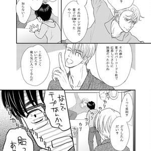 web再録(YOI)