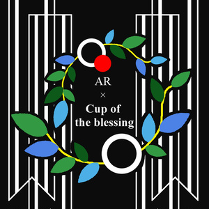 【AR×Goods】Cup of the blessing_祝福の杯【vket5】+VR