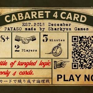 Cabaret 4 card 【ゲームマーケット2019春発売商品】