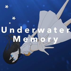 【DL】Underwater Memory