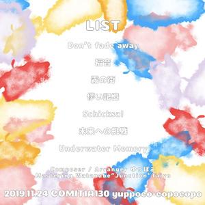 【DL】COLORS