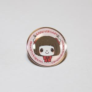 【限定10】生誕記念ピンバッジ&キラキラステッカーセット