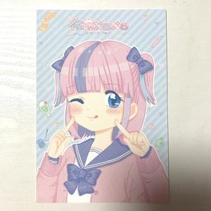 佐藤メロメロポストカード★5枚セット