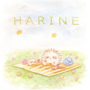 HARINE