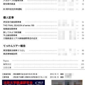 マイロネフ64 【2014年既刊】