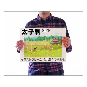 イラストプリント(全36種-太子判サイズ)