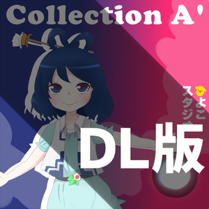Collection A'