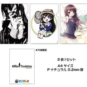 【再販】「月ノ美兎の夏休み」イベント限定 クリアファイルセット