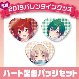 【再販_にじさんじバレンタイン2019】ハート型缶バッジセット