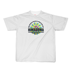 本間ひまわり フルグラフィックTシャツ