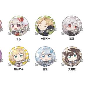 【にじさんじぷち】缶バッジ(全60種)