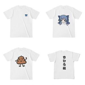 勇気ちひろ オリジナルTシャツ - ホワイト