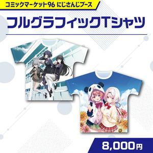 【期間限定コミケグッズ】フルグラフィックTシャツ