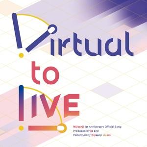 1周年記念楽曲「Virtual to LIVE」