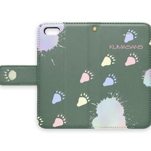 【2週間限定】森中花咲 手帳型iPhoneケース