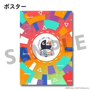 【期間限定】にじさんじMFライブグッズ(マフラータオル・ステッカーセット・ポスター)