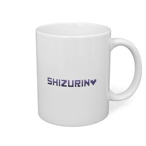 【期間限定】静凛 オリジナルマグカップ