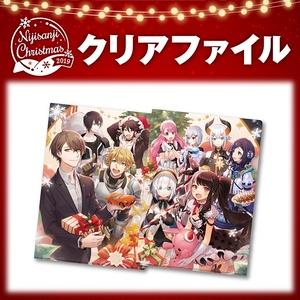 【にじさんじクリスマスグッズ2019】クリアファイル