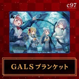 【にじさんじ冬コミグッズ】GALSブランケット