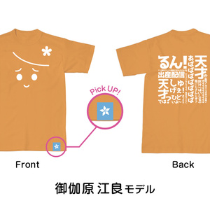 にじさんじライバーモデルTシャツ
