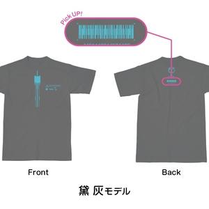 にじさんじライバーモデルTシャツ【第2弾】