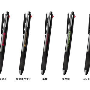 【にじさんじ新生活応援グッズ2020】にじさんじボールペン・ペンケース