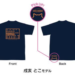 にじさんじライバーモデルTシャツ【第4弾】
