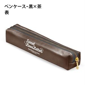 【ライブ風グッズ】シスター・クレア オリジナルペンケース