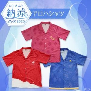 【にじさんじ納涼グッズ2020】アロハシャツ