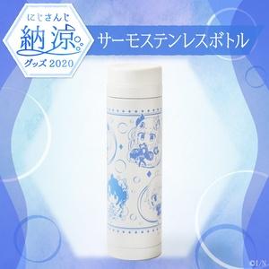 【にじさんじ納涼グッズ2020】サーモステンレスボトル