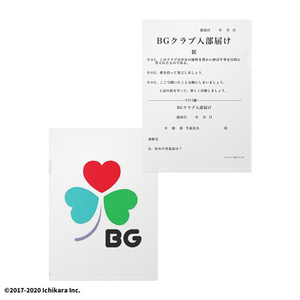 BGクラブ オリジナルクリアファイル