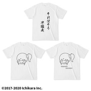 早瀬走 オリジナルTシャツ