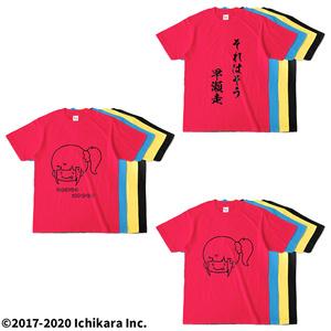 早瀬走 オリジナルカラーTシャツ