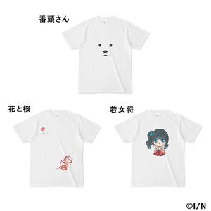 小野町春香 オリジナルTシャツ 白