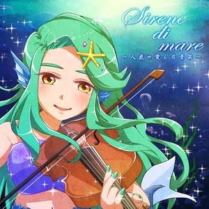 Sirene di mare~人魚の愛した音楽~