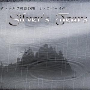 Silver's Tears~テーマBGM~