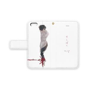 黒髪金眼兄弟-ジナン- 手帳型iPhoneケース
