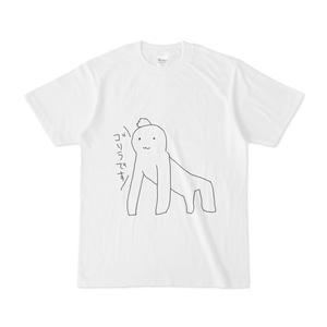 自己申告ゴリラTシャツ