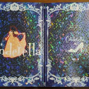 【みつくり】Cinderella【へし宗&鶴鶯】