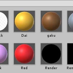 Unityのカラフルマテリアル(14色)