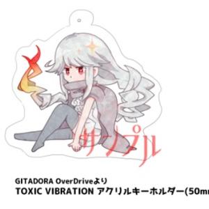 TOXIC VIBRATIONアクリルキーホルダー