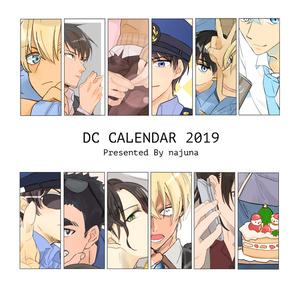 DC 卓上カレンダー2019