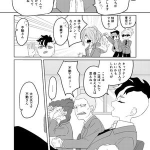 4/20 青春カップ25新刊 超次元ハイスクール