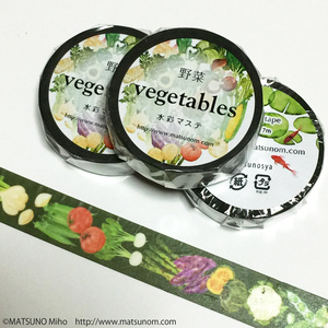 #水彩マステ 野菜 マスキングテープ