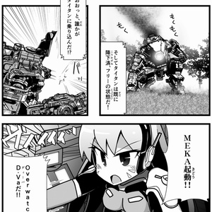 PlayerKnown's Battlegirls