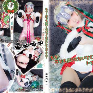 【DL版】2017冬新刊セット(新作ROM4種+私服写真10枚)