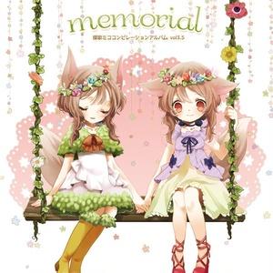 櫻歌ミココンピレーションCD「memorial」